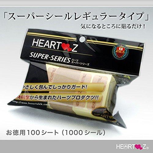HEARTZ(ハーツ) ハーツスーパーシール レギュラータイプ 1000枚入(100シート) 徳用サイズ B005PT4UCA