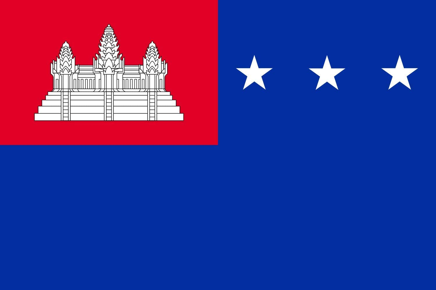 magFlags Large Flag Khmer Republic, in use from October 1970 to 1975 | Landscape Flag | 1.35m² | 14.5sqft | 90x150cm | 3x5ft - 100% Made in Germany - Long Lasting Outdoor Flag