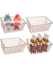 Jucoan 4 Pack Large Metal Wire Storage Baskets, Rose Gold Wire Baskets with Handles, Pantry Organizer Storage Bins for Kitchen, Pantry, Closet, Laundry Room, Cabinets, Garage