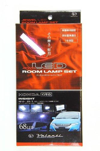 Valenti Jewel LED room lamp set Insight (ZE2 / 3) RL-PCS-INS-1