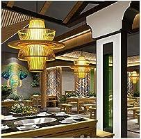 QingT Araña de Arte de bambú, Tejido de Barra de bambú, decoración de ingeniería, Bar, jardín de Infantes, Nuevo Gimnasio-Farol Grande (Mediano): Amazon.es: Hogar