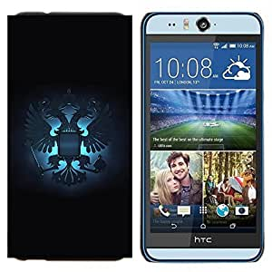 YiPhone /// Prima de resorte delgada de la cubierta del caso de Shell Armor - Real Ruso Gryphon Crest - HTC Desire Eye M910x