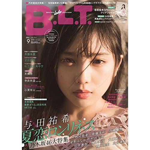 B.L.T. 2018年9月号 表紙画像