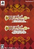 Wand of Fortune Twin Pack [Japan Import]