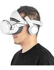 Premium Deluxe Audio Strap voor Oculus Quest 2 - Vervanging voor Elite Strap -Verbeterde audio-ervaring en comfort - patent in afwachting opvouwbaar ontwerp (wit)