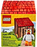LEGO Exclusive Easter Chicken Suit Guy minifigure with coop set