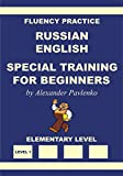 Russian-English, Special Training for Beginners (Russian-English, Fluency Practice Book 1)