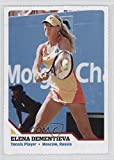 Elena Dementieva (Trading Card) 2006-10 Sports Illustrated for Kids - [Base] #94