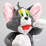 Softies Tom&Jerry Tom 14',Grey