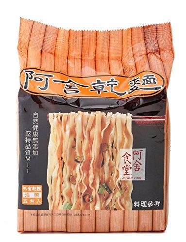 Asha Healthy Ramen Noodles, medium width noodles (5 individual 95g pouches) (Onion, 1 pack) (Best Foods For Vegan Diet)