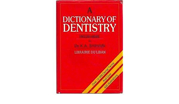 dental dictionary english arabic free download