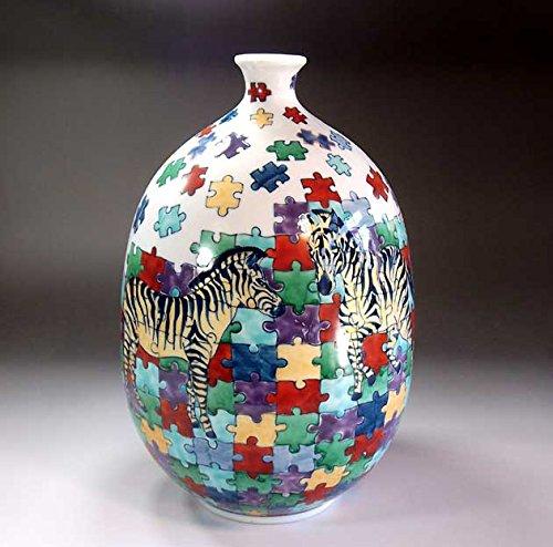 日本の伝統工芸品|有田焼伊万里焼陶器花瓶色鍋島様式パズルゼブラ絵|陶芸家藤井錦彩 B00NOCNLQQ