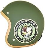 アークス(AXS) ヘルメット SNOOPY ジェットヘルメット バイカー グリーン フリー SNJ-05 FREE (57-60cm未満)