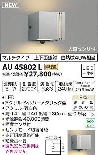 AU45802L 電球色LED人感センサ付アウトドアポーチ灯 B01GCAX7HY