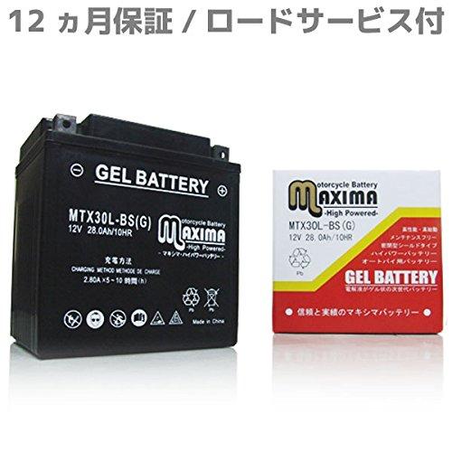 マキシマバッテリー MTX30L-BS シールド式 ロードサービス付き ジェルタイプ バイク用 30L-BS FLHTC 1584cc(エレクトラグライドクラシック) B00CTHN1NK