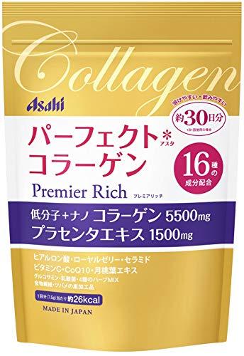 Perfect Asta Collagen Powder Rich Premium 228g (30 Days)