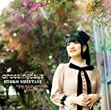 Clossing Days by Ryoko Shintani (2008-05-21)