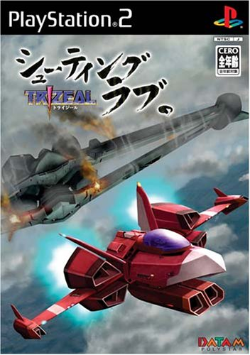 Shooting love trizeal ps2-cover game