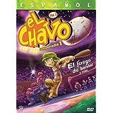 El Chavo Animado, Vol. 3: El Juego de Beisbol y Mas