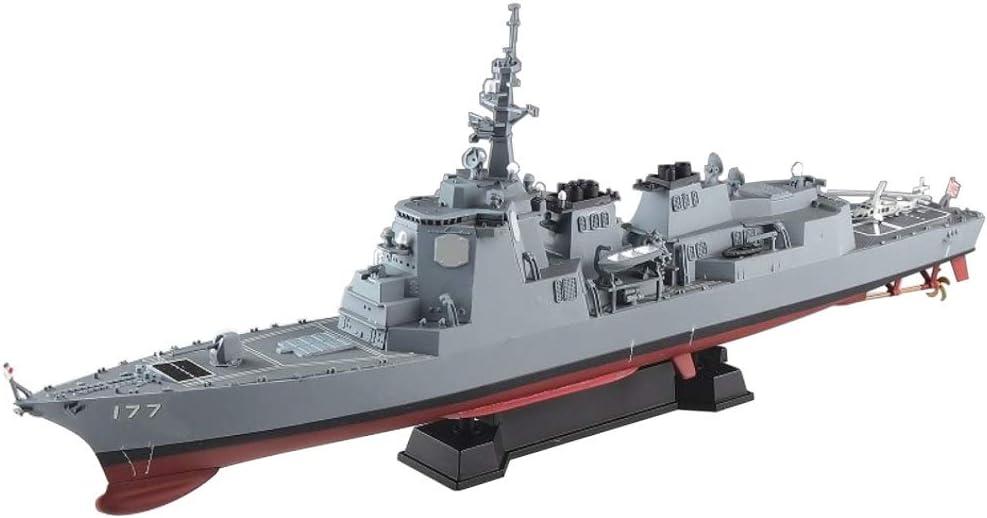 Destroyer - JDS Atago (DDG-177)