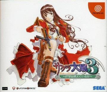 Sakura Wars 3: Is Paris Burning? - Sega Dreamcast (Japanese Import Video Game)