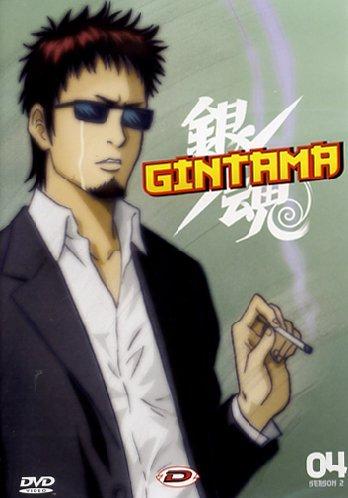 Gintama 2nd Season #04 (Eps 37-40)