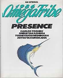 1986 Omega Tribe Navigator