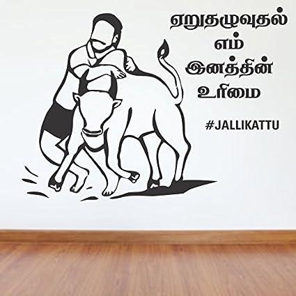 Stickme jallikattu tamil wall sticker sm 166 pvc vinyl 100cm x