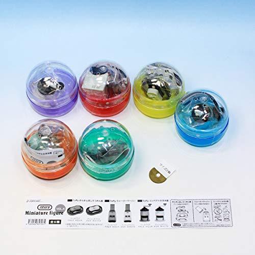 Mini figure capsule toys Full Comp TOFFY Miniature Figure VOL.2 All 6 types set