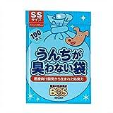 驚異の防臭袋 BOS (ボス) うんちが臭わない袋 ペット用 うんち 処理袋【袋カラー:ブルー】 (SSサイズ 100枚入)