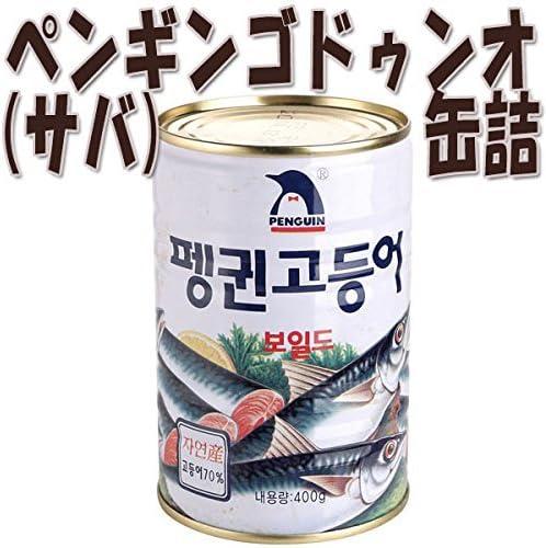 ペンギン ゴドゥンオ(サバ)缶詰 400g