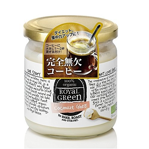Organic coconut & [to mix only with butter coffee (faultless coffee)] ghee (grass-fed butter) 325ml EU organic certification [Parallel import] by Royal Green (Image #7)