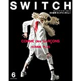 SWITCH 2018年7月号 小さい表紙画像