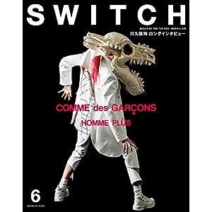 SWITCH 表紙画像