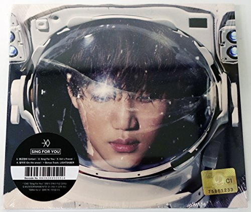 EXO - Sing For You (Winter Special) [Korean KAI Ver.] CD + Photo Booklet + Photocard + 1 Folded Poster + Extra Gift Photocards Set