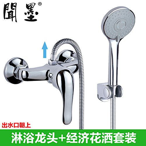 Opening Up the Tap + Economic Shower Kit Hlluya Professional Sink Mixer Tap Smell the shower faucet full copper bathroom faucet and cold water valve water heater valves hot and cold switch flush, opening up a water faucet + large shower kit
