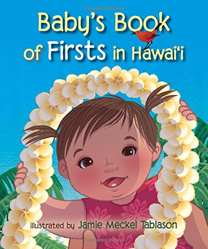 Baby's Book of Firsts in Hawaii ebook