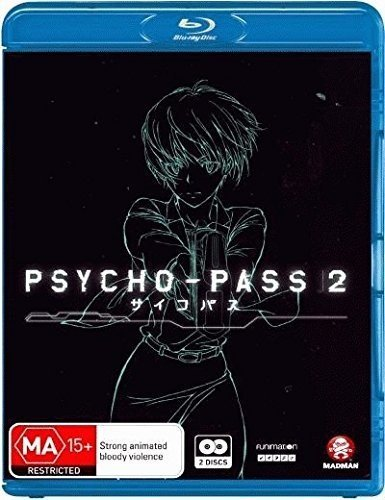 Blu-ray : Psycho-pass 2: The Complete Season 2 (Australia - Import)