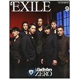 月刊 EXILE 2012年9月号