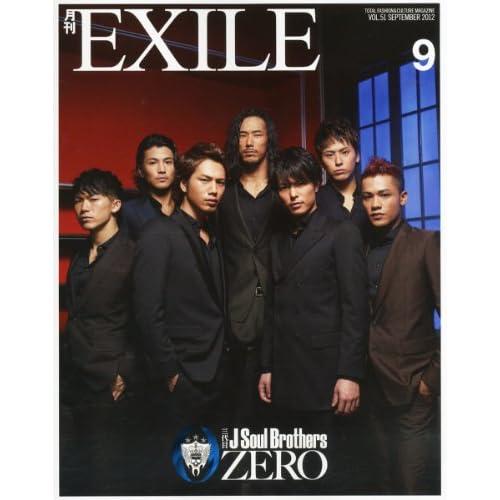 月刊 EXILE 2012年9月号 表紙画像