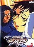 銀装騎攻オーディアン ACT.4 [DVD]