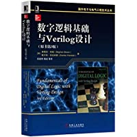 国外电子与电气工程技术丛书:数字逻辑基础与Verilog设计(原书第3版)