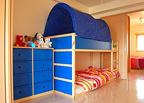 KAO Mart Bed Canopy Tent (Blue) & Amazon.com: KAO Mart Bed Canopy Tent (Blue): Home u0026 Kitchen