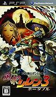 Fushigi no Dungeon Fuurai no Shiren 3 Portable [Japan Import]