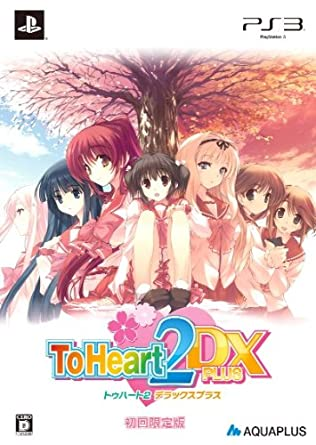 Amazon   ToHeart2 DX PLUS(限定...