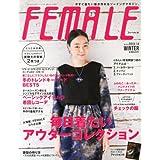 FEMALE 2013年冬号 小さい表紙画像