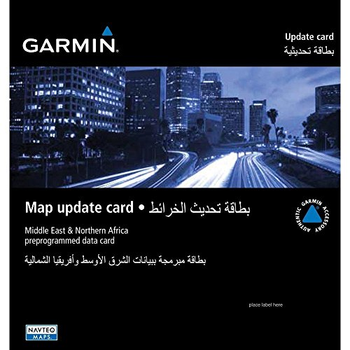 Garmin 0101174300 Middle East And North Africa Maps City Navigator