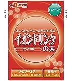 イオンドリンクの素シュガーレス リンゴフウミ(34GX100イリ)