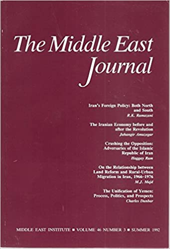 The Middle East Journal Volume 1
