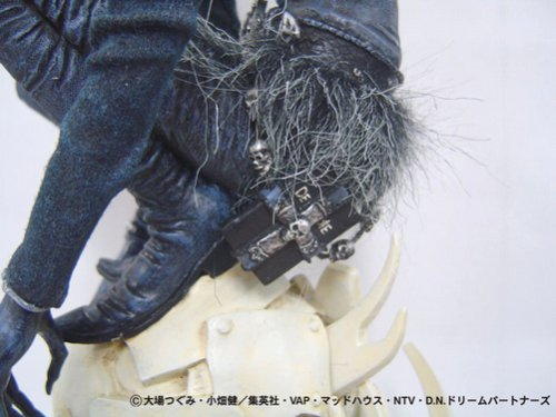 Death Note: Ryuk Shinigami 20″ Statue (Figures)